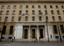 ΤτΕ: Στα 3,5 δισ.ευρώ η αύξηση των καταθέσεων από την αρχή της πανδημίας