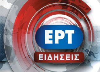 Τις παραιτήσεις Κωστόπουλου-Θαλασσινού από την ΕΡΤ ζήτησε ο Λ. Κρέτσος