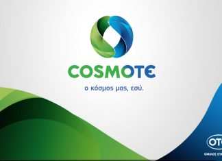 Cosmote: Οκτώ βραβεία στα Mobile Excellence Awards 2017