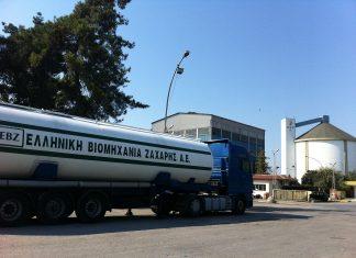 Αγανακτισμένοι οι εργαζόμενοι στην ΕΒΖ: Έκκληση σε Τσίπρα να δώσει λύση