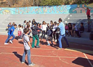 Εκδήλωση στα Παιδικά Χωριά SOS από την Groupama