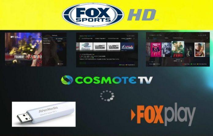 Και το κανάλι FOX Sports στο αθλητικό πρόγραμμα της COSMOTE TV
