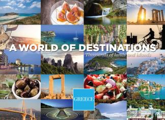 Δημοσιεύθηκαν οι Top ταξιδιωτικές προτιμήσεις!