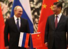 Ρωσία: Δηλώσεις Πούτιν για Συνέδριο Κινεζικού Κομμουνιστικού Κόμματος