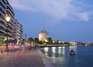 Επί ποδός η Τροχαία για το συλλαλητήριο της Θεσσαλονίκης