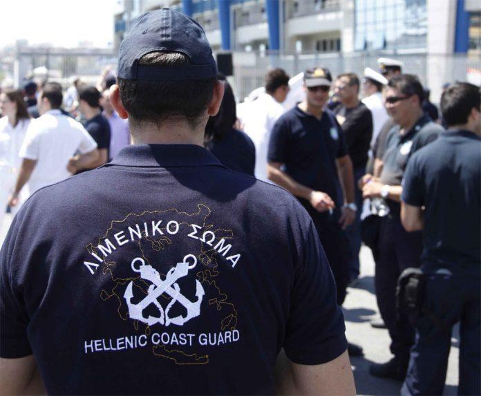 Διαγωνισμός από το υπουργείο Ναυτιλίας για την κατάταξη Λιμενοφυλάκων στο Λιμενικό Σώμα