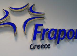 Fraport Greece: Αυξήθηκε η επιβατική κίνηση τον Σεπτέμβριο