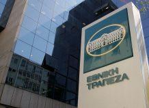 Νέος Πρόεδρος στην Εθνική Τράπεζα ο Κώστας Μιχαηλίδης