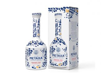 Το METAXA GRANDE FINE επανασχεδιάζεται