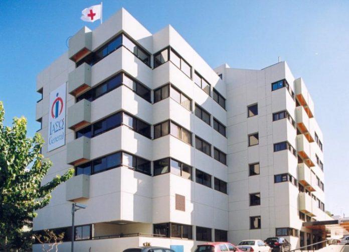 Διάκριση του ΙΑΣΩ ως μία από τις υγιέστερα αναπτυσσόμενες επιχειρήσεις υγείας