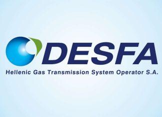 Συνάντηση για τον αγωγό φυσικού αερίου Ελλάδας- Σκοπίων