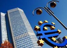 ΕΚΤ: Αυξήθηκαν τα δάνεια σε επιχειρήσεις της Ευρωζώνης