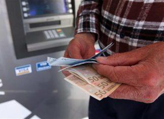 Έως 1.886 ευρώ τα ποσά των αναδρομικών