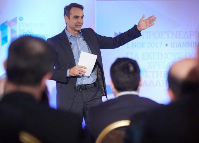 Κυρ. Μητσοτάκης:Η δημιουργία της Εθνικής Αρχής Διαφάνειας σημαντικότατη καινοτομία