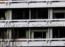Πιστώθηκαν 33,1 εκατ. ευρώ σε δικαιούχους επιστρεπτέας προκαταβολής και αποζημίωσης ειδικού σκοπού