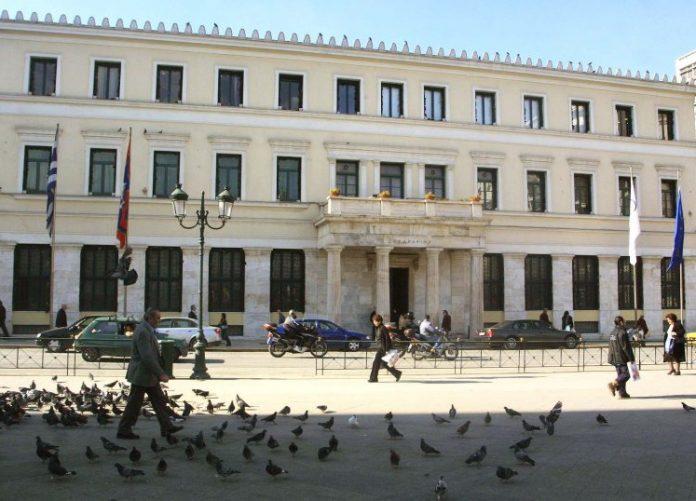 Συμφωνία Δήμου Αθηναίων και συμβολαιογράφων για ηλεκτρονική έκδοση της βεβαίωσης περί μη οφειλής ΤΑΠ