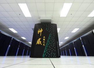 Οι 2 ισχυρότεροι υπερυπολογιστές στον κόσμο είναι πλέον κινεζικοί