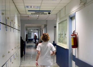 Παναττική στάση εργασίας του προσωπικού των νοσοκομείων