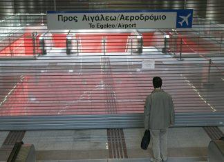 Νέα στάση εργασίας στο μετρό σήμερα Τετάρτη