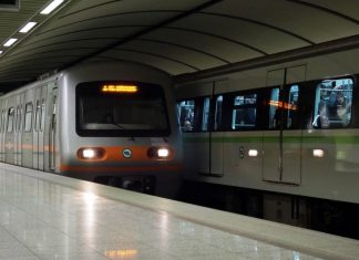 Αλλαγές στα δρομολόγια του μετρό από Δ.Πλακεντίας