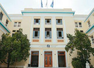 Οικονομικό Πανεπιστήμιο Αθηνών: «Στέκι» τοξικομανών
