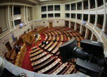 Αναπτυξιακό νομοσχέδιο: Το βράδυ η ψήφιση του νομοσχεδίου του υπ. Ανάπτυξης & Επενδύσεων