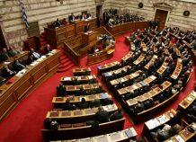 Στην Επιτροπή Εξωτερικών και Άμυνας, το πρωτόκολλο ένταξης της Βόρειας Μακεδονίας στο ΝΑΤΟ
