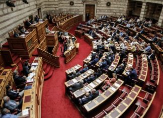 Σήμερα η ψηφοφορία για 43 αναθεωρητέα άρθρα του Συντάγματος