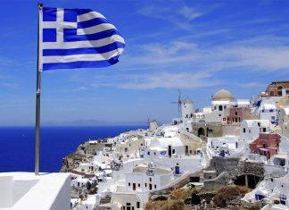 Deutsche Welle: Θραύση και στην Αυστρία οι κρατήσεις για Ελλάδα