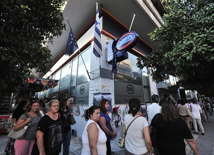 ΣΕΒ: Οι επιπτώσεις της πανδημίας στην ανεργία
