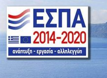 Περιφέρεια Αττικής: Εγκρίθηκε το νέο τουριστικό πρόγραμμα