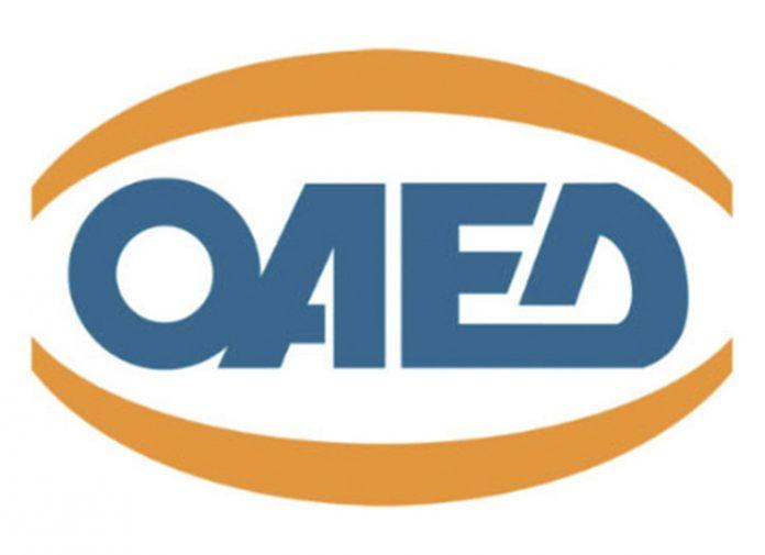 ΟΑΕΔ: Τι ισχύει για το ακατάσχετο των εργατικών κατοικιών