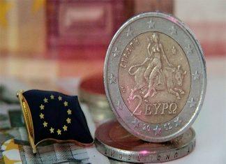 Ευρωπαϊκή Τραπεζική Ομοσπονδία: Οι τράπεζες παραμένουν προσηλωμένες στη στήριξη ιδιωτών και επιχειρήσεων
