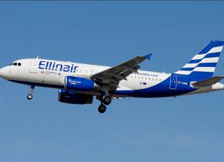 Ellinair: Προσφορές στη σύνδεση Αθήνα - Θεσσαλονίκη