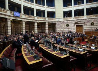 Ψηφίστηκε επί της αρχής το νομοσχέδιο με τα προαπαιτούμενα