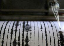Βαίνει προς αποκλιμάκωση η σεισμική ακολουθία στο Κιλκίς