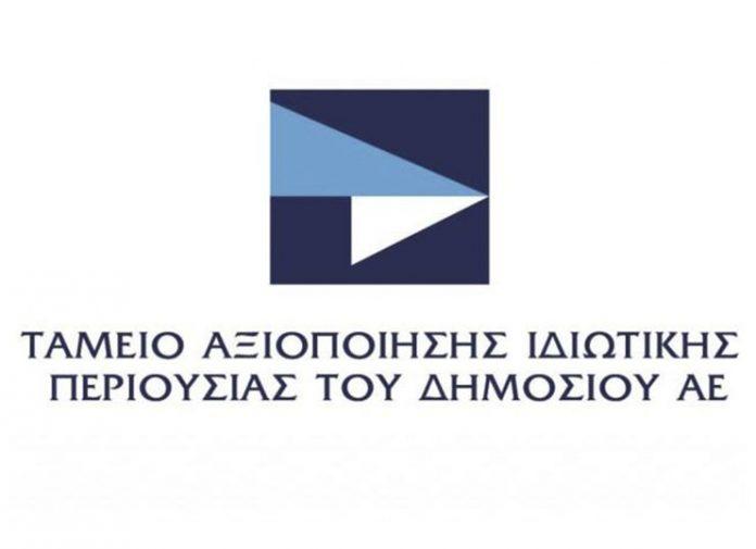 ΤΑΙΠΕΔ: Παρουσιάζει την μελέτη του για τα λιμάνια