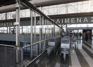 Ρεκόρ με 58 εκατ. επιβάτες το 2017 από τα αεροδρόμια