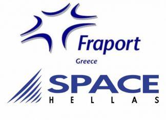 Fraport Greece: Στη Space Hellas ανατέθηκαν τα συστήματα ασφάλειας