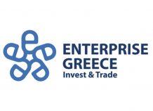 Enterprise Greece: Η χάραξη σωστής στρατηγικής εισόδου στη γερμανική αγορά, το ζητούμενο για τους Έλληνες εξαγωγείς