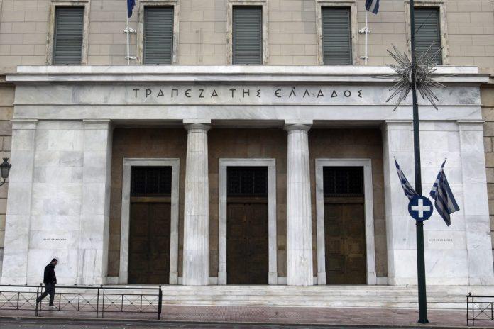 Έκθεση Τράπεζας της Ελλάδος: «Υψηλού κινδύνου 3 στα 10 δάνεια που έχουν τεθεί σε καθεστώς αναστολής δόσης»