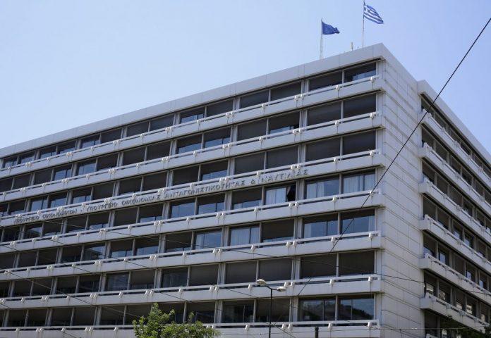 Ανακοινώνεται σήμερα η 1η δέσμη οικονομικών μέτρων αντιμετώπισης των επιπτώσεων από τον κοροναϊό
