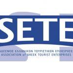 Τη δέσμη μέτρων που πρότεινε στον πρωθυπουργό για τον τουρισμό δημοσιοποίησε ο ΣΕΤΕ