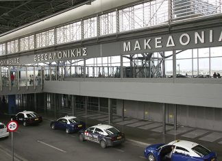 Σε κανονική λειτουργία ο διάδρομος στο αεροδρόμιο «Μακεδονία»