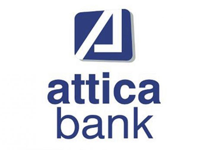 Η εφαρμογή του IFRS 9 στην Attica Bank
