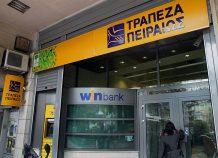 Τράπεζα Πειραιώς: Δάνεια έναντι επιχορήγησης στον αγροτικό τομέα