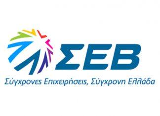 «Innovative Greeks»: «Οι Έλληνες της Καινοτομίας ανά την υφήλιο ενώνουν τις δυνάμεις τους».