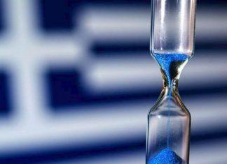 Το Eurogroup και το θέμα του ελληνικού χρέους
