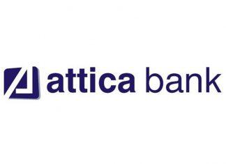 ATTICA Bank: Στόχος η μείωση των «κόκκινων» δανείων.