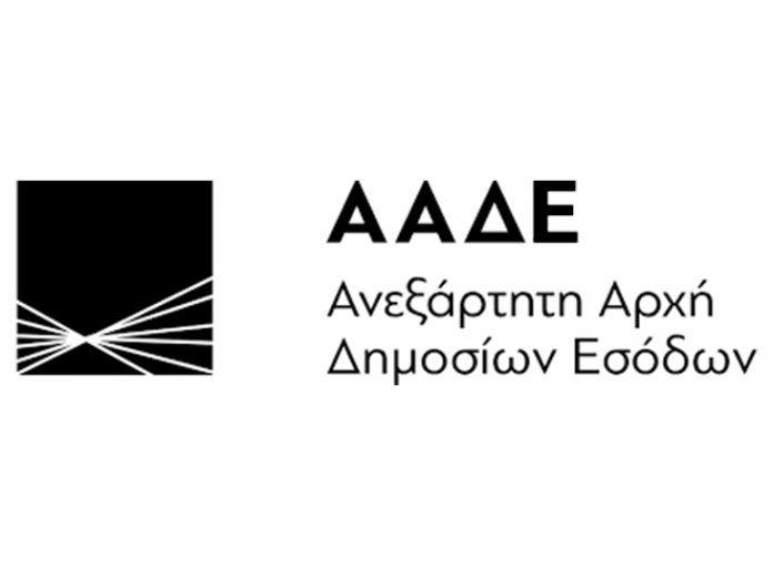 ΑΑΔΕ: Στα 104,11 δισ. ευρώ οι ληξιπρόθεσμες οφειλές προς την εφορία